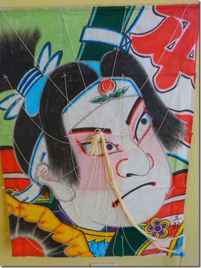 Japanese kite 2