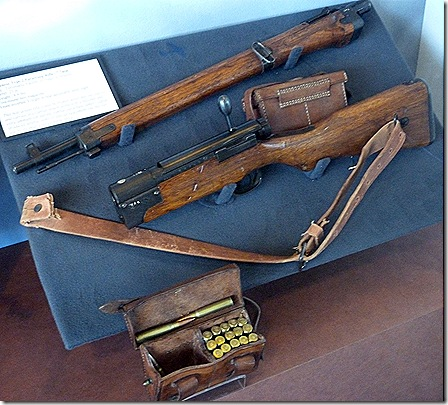 Bond Museum Japanese rifle