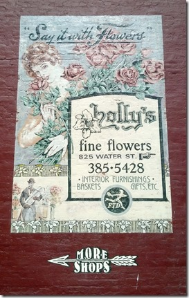 Holly Flowers sign