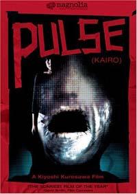 Kaïro aka Pulse, 2001