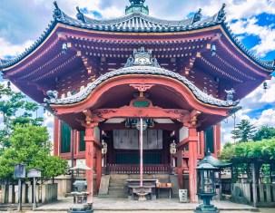 Kofukuji Temple - Southern Octagonal Hall