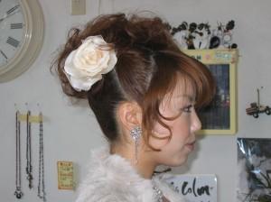 female style