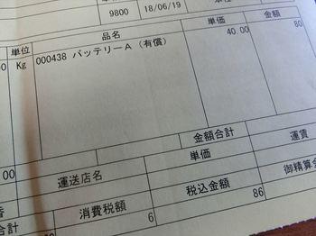 CIMG7670.JPG