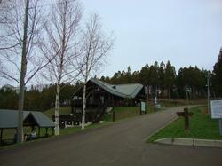 匠の森研修センター