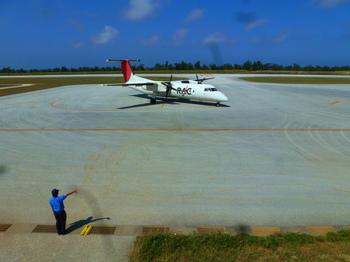 南大東空港