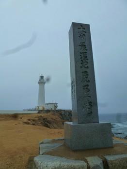 尻屋崎灯台