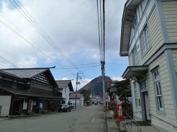 山形県金山町