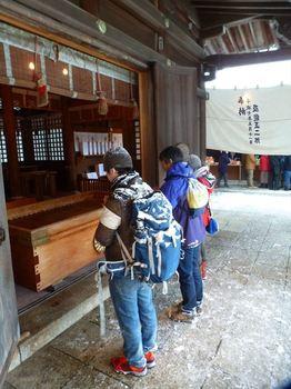 函館山初日の出ツアー
