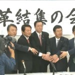 (維新の党離党組5人)新党「改革結集の会」結成記者会見 2015.12.21
