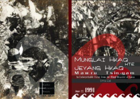 Munglai Hka Mawru Cover