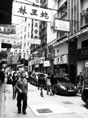 HUSTLE AND BUSTLE 1