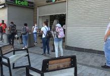almacenes_comercio