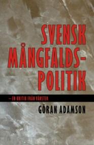 Svensk mångfaldspolitik