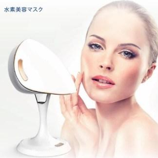H2Day-H2-Mask-1-1.jpg