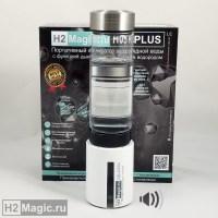 2в1 Генератор/Ингалятор водорода H2Magic H05 PLUS LE стекло 450 мл