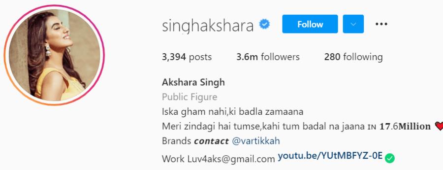 Biography of Akshara Singh