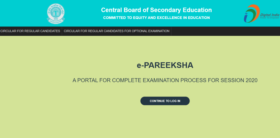 CBSE E Pariksha