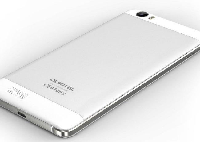OUKITEL-K6000-e1445793033982