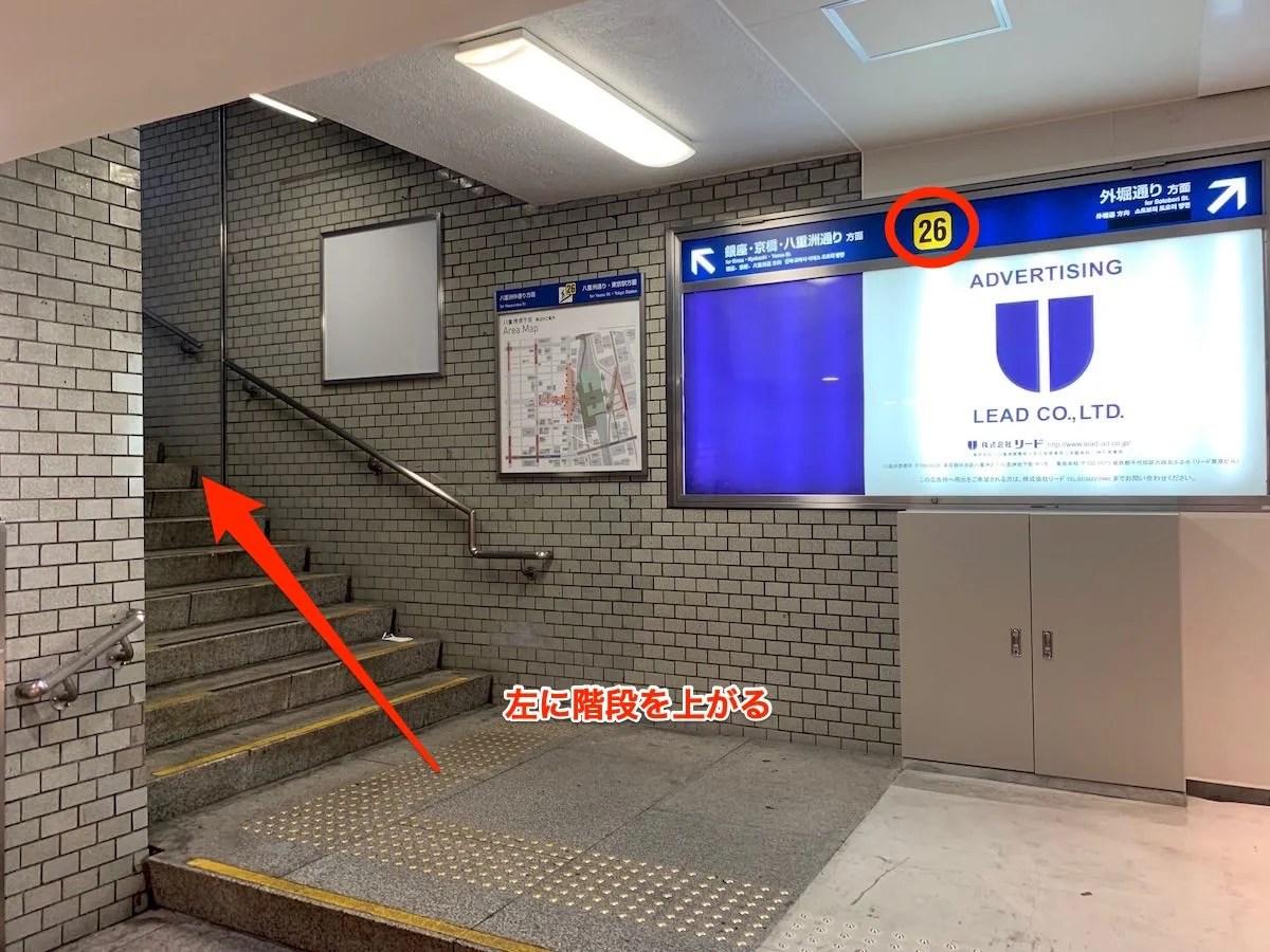 東京駅八重洲口から経路12