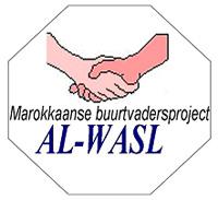 Logo_AlWasl