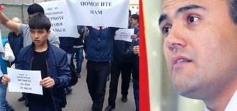 Правозащитник Иззат Амон был задержан в Москве