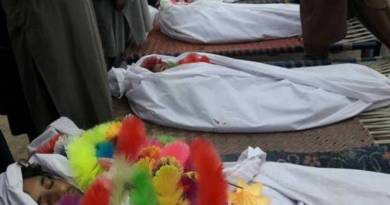 Афганистан: авиация разбомбила медресе