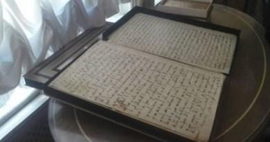 В Петербурге презентована рукопись Куръана со времен халифа Усмана