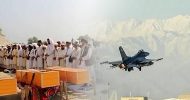 Афганистан - полигон для американских испытаний