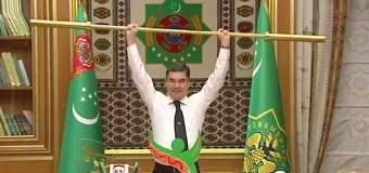 Очередная выходка президента Туркменистана