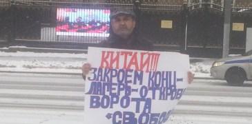 В Москве прошел пикет против угнетения уйгуров