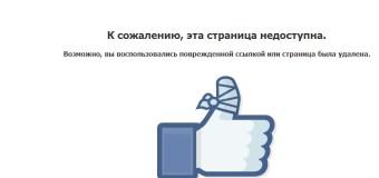 В Таджикистане в эти дни ограничен доступ к соцсетям