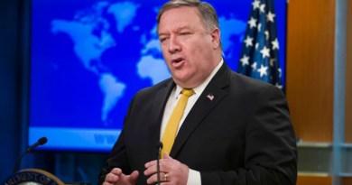 США вывел Узбекистан из списка стран, «вызывающих особую обеспокоенность»