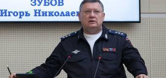 Замминистра МВД РФ заявил о переброске боевиков к афгано-таджикской границе