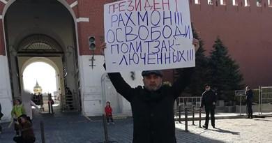 В Москве протестовали против визита Рахмона