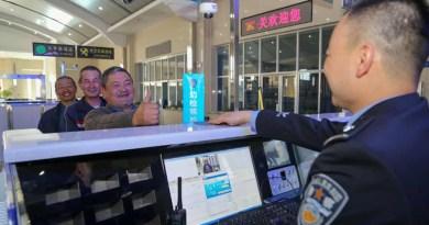 Китай следит за туристами
