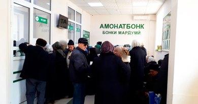 В Таджикистане монополизировали денежные переводы