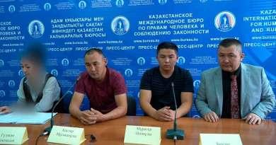Власти Казахстана передадут Китаю двух казахов