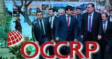 OCCRP нашел очередной бизнес клана Рахмона