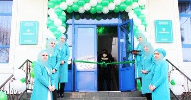 Тавхидбанк: в Таджикистане обязали носить мусульманский платок