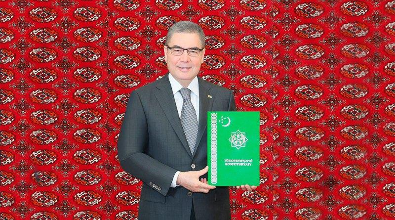 В Туркменистане будут внесены поправки в Основной закон