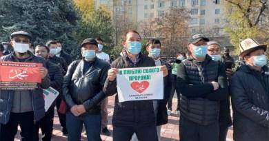 Кыргызстан: митинги в защиту пророка Мухаммада