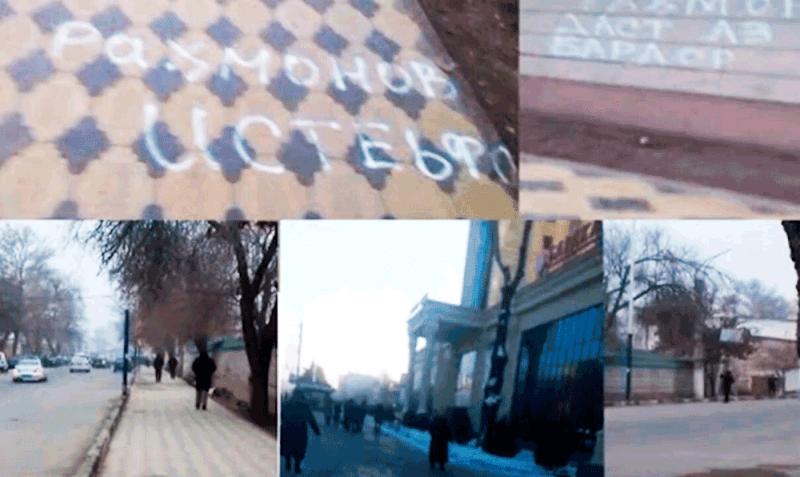 Исфара: уличные требования отставки Рахмона