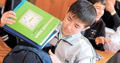 В Узбекистан прибыли российские учителя