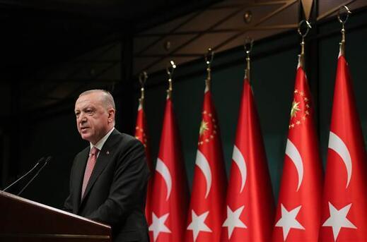 Son dakika haberi: Cumhurbaşkanı Erdoğan kabine toplantısı sonrası duyurdu Sokağa çıkma kısıtlaması ve yasaklar büyük oranda kalkıyor