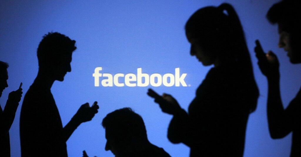 Facebook indir - Facebook nasıl indirilir? Android ve IOS için ücretsiz son sürüm Facebook uygulaması