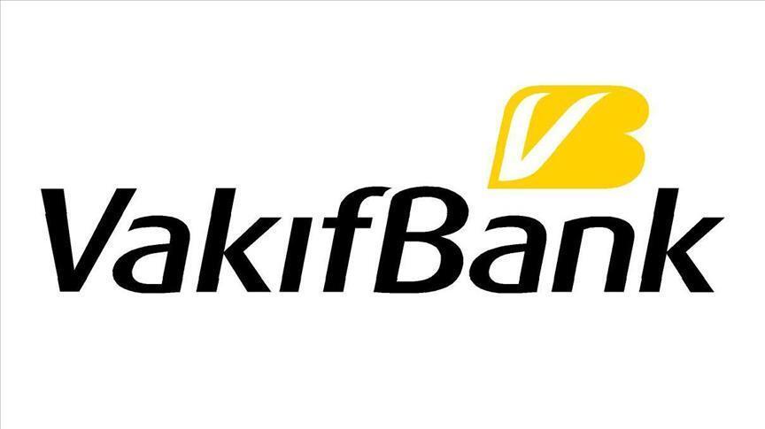 Vakıfbank mobil indir - Android ve IOS için ücretsiz son sürüm Vakıfbank mobil uygulaması