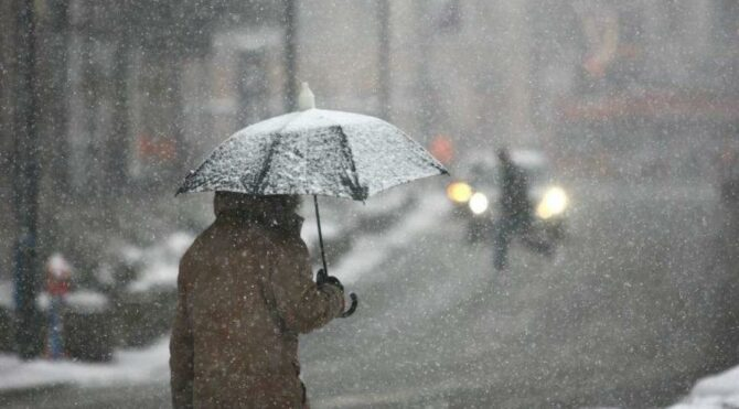 İstanbul hava durumu beş günlük sıcaklık verileri Meteoroloji tarafından yayınlandı