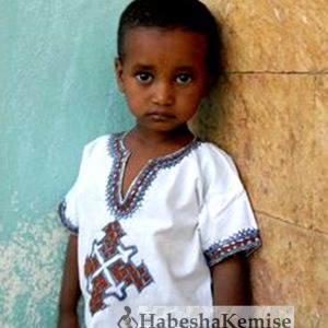 Baby Jegna Ethiopian Traditional Dress Kids-19