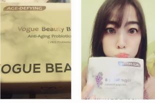 (保養)不費力用吃的~抗老產品大推薦~VOGUE BEAUTY~讓你吃出年輕!!