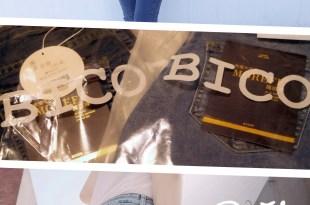 (穿搭)Bicoz 夏天也要穿的很舒服~保濕抗氧&涼感莫啡褲!!